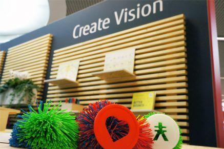Fujitsu Forum 2017: Die Co-creation Zone